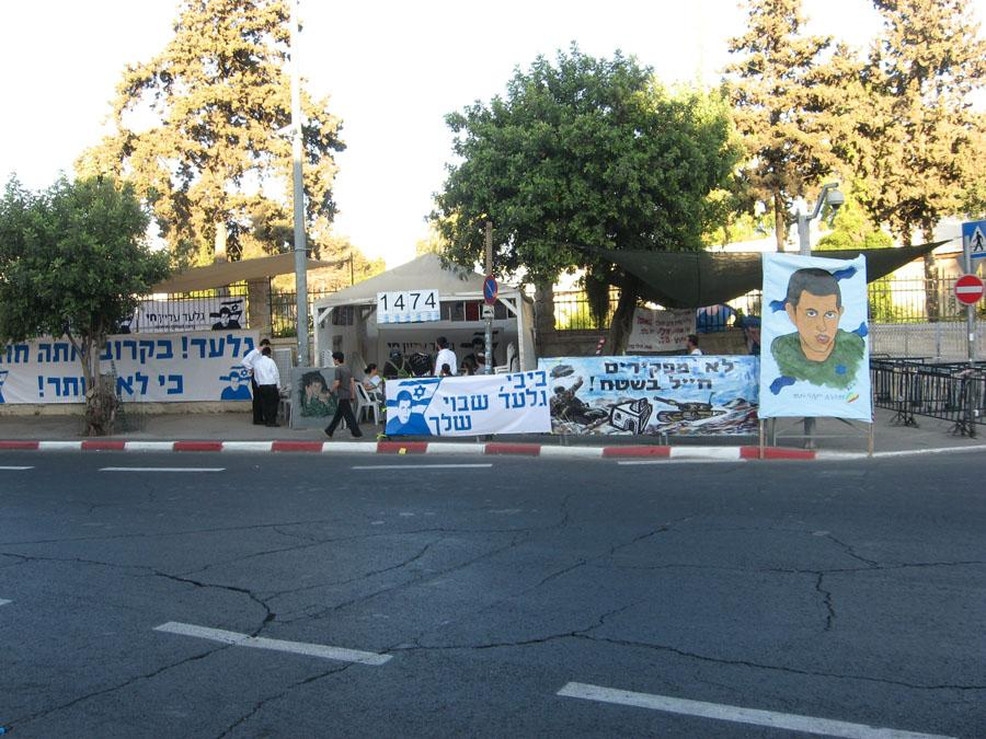 DEAD-SETt: Opposite Netanyahu's residence, the Gilad Shalit volunteer-run headquarters tent (left) sits adjacent Noam and Aviva Shalit's tent (right), which they will be camping out in every night until their son's release.