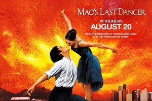 MOVIE REVIEW: Chinese dancer's story is a tale for all immigrants