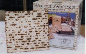 A matter of intent: How is shmurah matzo different from all other matzo?