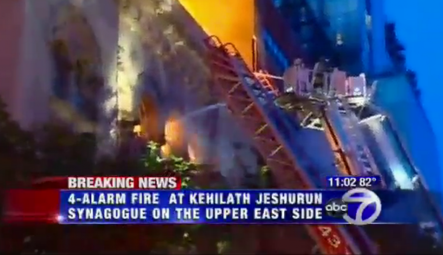 New+York+synagogue+fire+hits+close+to+home