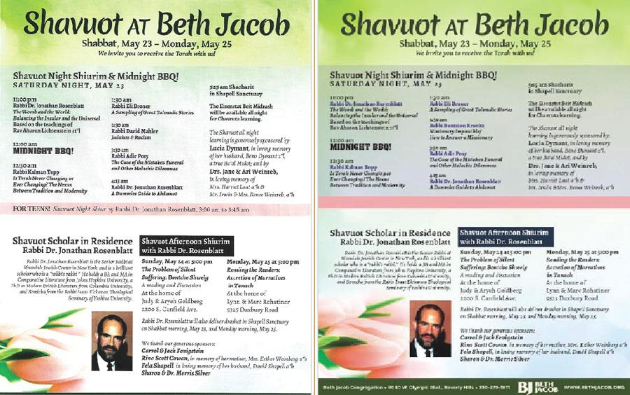 PLANS: Beth Jacob invites teens to shiur with Rabbi Rosenblatt in pink on flyer (left), but cancels  it with new flyer (right)  before news media described his naked sauna visits with students.