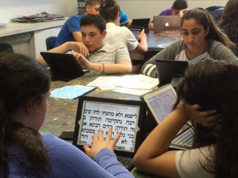 ROLL-OUT: Students punctuate, translate, highlight and take notes on new Judaic Studies app.
