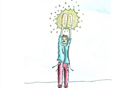 DVAR TORAH: Goodness is a commandment, not an option