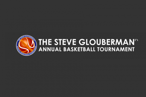 Jacob Benezra dunk at Glouberman Tournament 2018