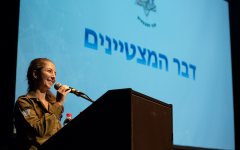 HONORED: Rachel Lester gives a speech on Sept. 24 in Herzliya at the award ceremony for top soldiers in the Operational Directorate.