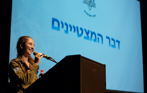 Shalhevet alum is awarded Best Soldier in directorate of the IDF
