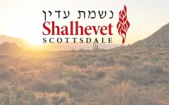 """DESERT: Part of the name for the new Phoenix campus is 'Nishmat Adin,' after Rabbi Adin Steinsalt, z""""l. The planned school is using a version of Shalhevet's logo."""