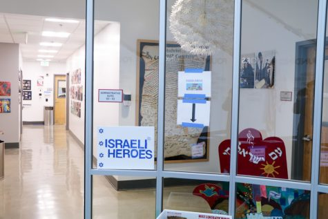 Constitution is relocated to first floor; second-floor lobby has new Israel display