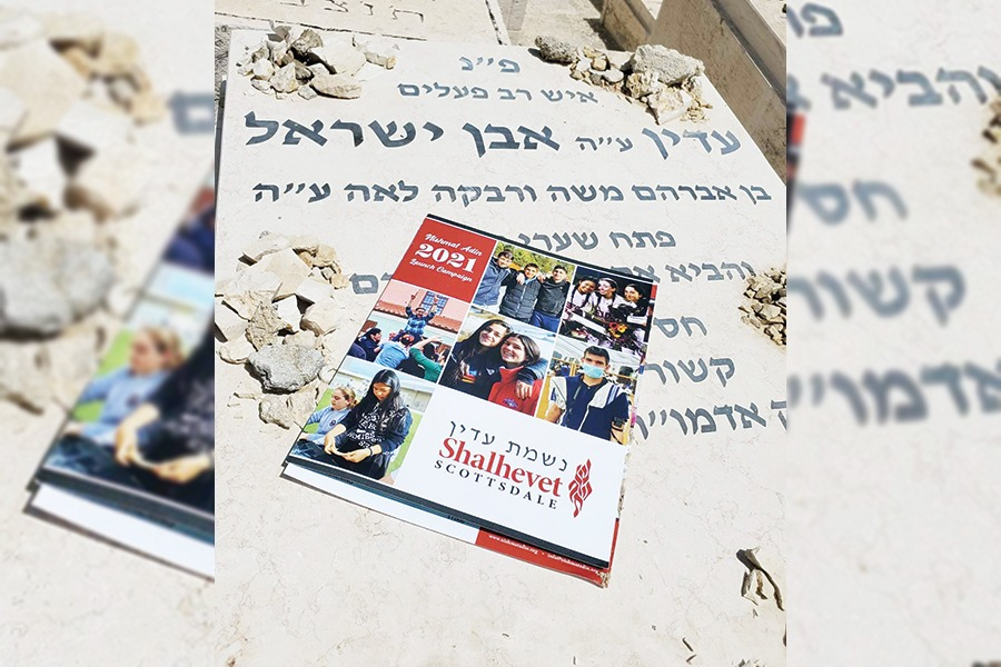 """GRAVE: A pamphlet about Nishmat Adin/Shalhevet Scottsdale was photographed on the grave of Rabbi Adin Steinsaltz z""""l in Israel by a Scottsdale rabbi last month."""