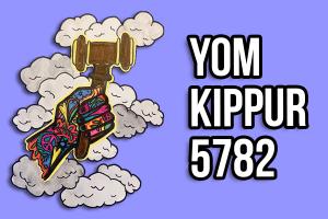 FORGIVENESS: Yom Kippur starts tonight at 6:41. The fast ends tomorrow at 7:35 p.m.